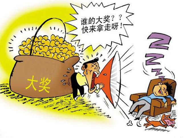 王先生离婚前向朋友借钱买彩票离婚后中奖了归谁