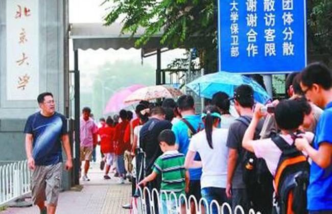 清华北大游客爆满 一起看看游客在中国最高学府的表现