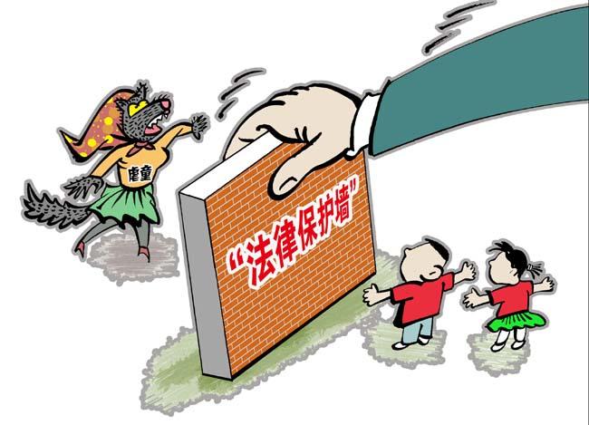 动漫 卡通 漫画 设计 矢量 矢量图 素材 头像 650_469