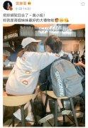 贾静雯大女儿放假回台湾,晒与咘咘波妞同框照,相亲相爱超暖心