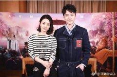 赵丽颖冯绍峰被曝上海领证 网友晒出疑似结婚证