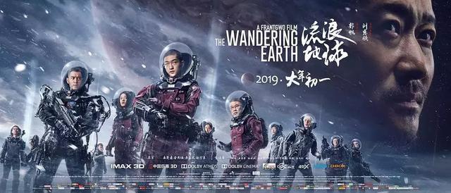 《流浪地球》为何绝望自杀的是日本人,率先来救援的也是日本人?
