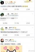 赵丽颖方否认生子 冯绍峰发文怀孕喜讯
