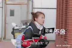 《我家那闺女》:看完赵磊对吴昕说的话,欣然:不能这样说女孩的
